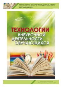 shatalova(cut).pdf